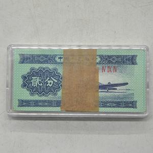 1953年二版贰分币100张