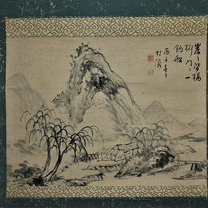 回流的中国山水古画