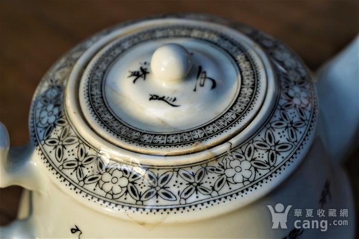 回流的一把民国时期花鸟白瓷壶 雅雨堂 款图7