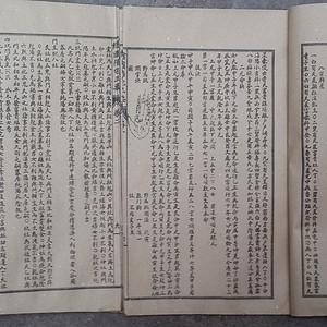 册页  1