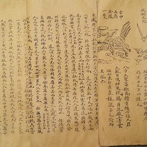 册页  2