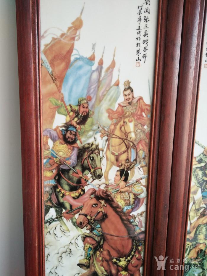 民国名家瓷板画 一套图2
