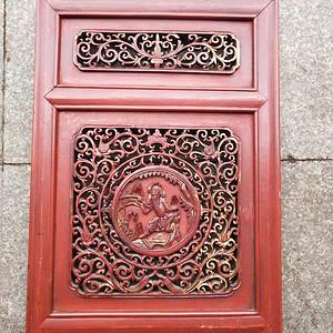 一片非常精美镏金雕刻板《渔》