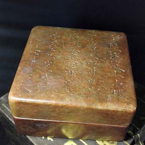罕见寿山石印泥盒