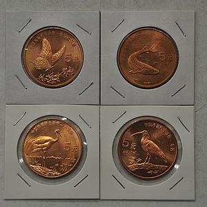 中国珍惜野生动物纪念币四枚