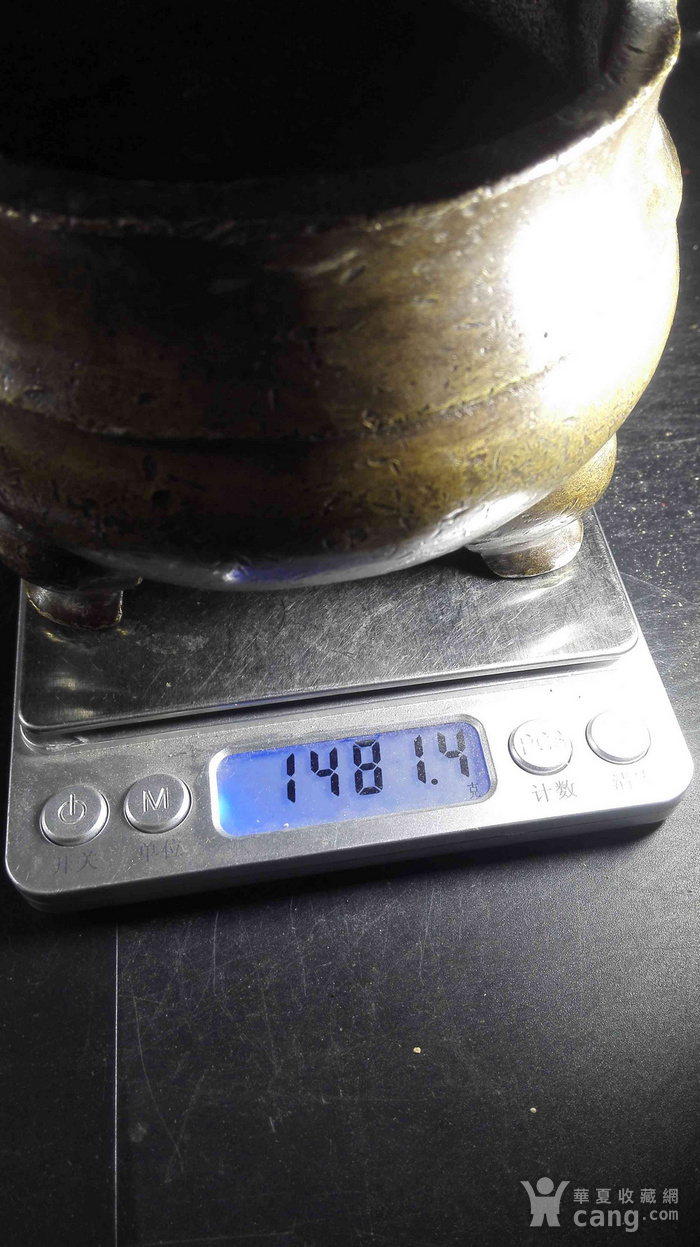 极品铜香炉图8