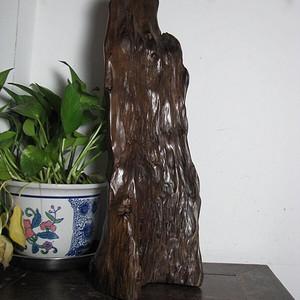 天然千年阴沉木随形摆件