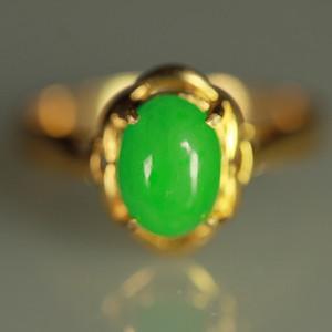 18K金满绿冰种翡翠戒指之二