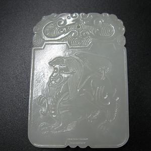 清代和田白玉 双龙 瑞兽纹牌