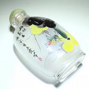 名家绘画 内化 趣味 琉璃鼻烟壶 化工精美 有韵味 收藏 摆放漂亮