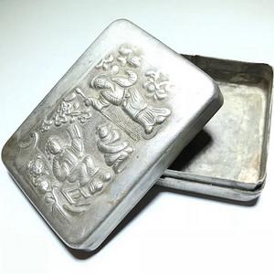 清晚期 银质 西厢记 墨盒 手工錾刻 工艺精美 大开门 名家雕刻