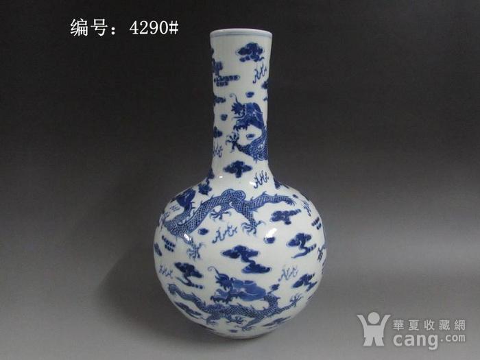 清康熙青花云龙纹天球瓶图片