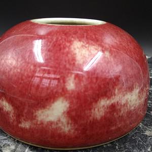文房瓷 豇豆红窑变水盂