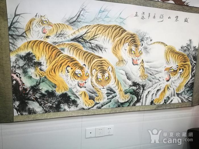 联盟商户 老虎国画 威震山河图3