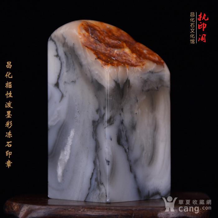 精品 昌化掘性泼墨彩冻石印章图4