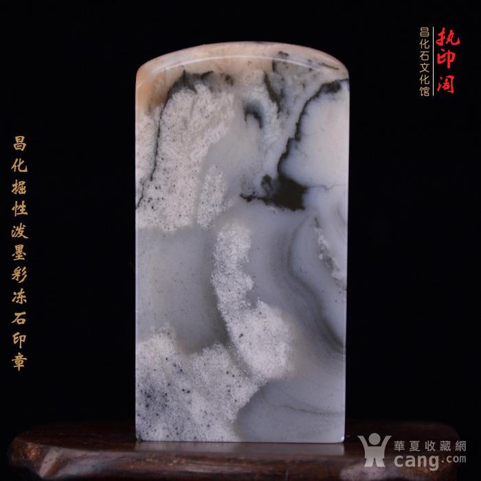 精品 昌化掘性泼墨彩冻石印章图7
