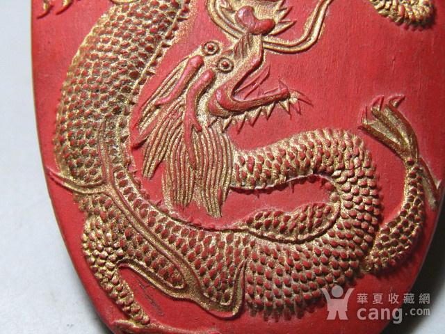 大明宣德款双龙描金 国宝 赤墨块图9