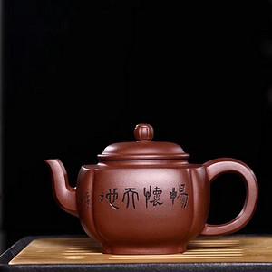 独家首发惠友佳器 畅怀天地  国家级高级工艺美术师倪新安老师最新力作。