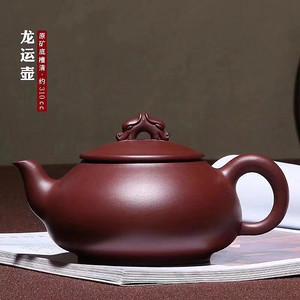 名称 龙运壶  作者 夏涛 国家级工艺美术员,附手写证书