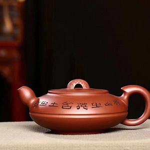 大师作品推荐名称:  清波玉韵 作者: 鲍志强,中国工艺美术大师