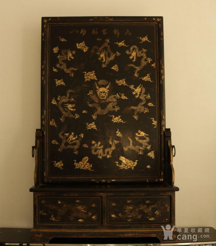 竞猜:旧藏,纯手绘描金漆九龙吉祥福禄寿图木插屏图1-在线竞猜-图片|图库|价格
