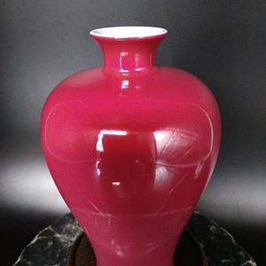 海外回流 胭脂红梅瓶