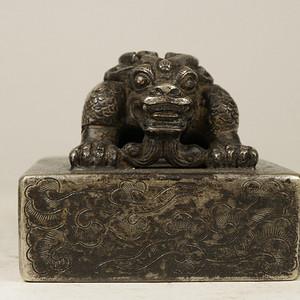 精品十足的年份旧藏乡货  精品,铜鎏银瑞兽钮印章