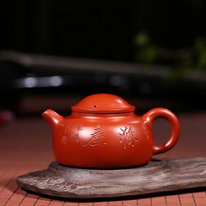 精品推荐  渔翁  原矿大红袍,容量300毫升