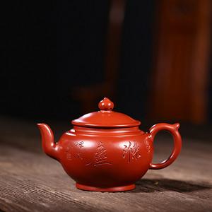 精品推荐  笑樱  原矿大红袍,容量300毫升