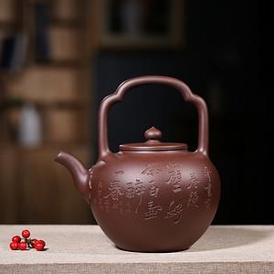 大师作品鉴赏 名称: 吴泾提梁壶。