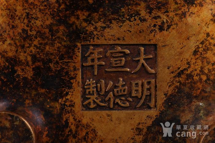 年份十足的精品旧藏  乡货鎏金八宝炉图12