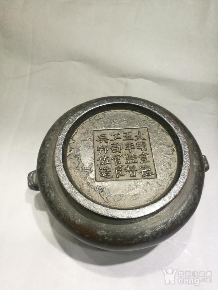 铜态香炉图11