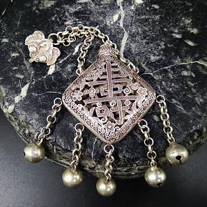 精品 清代老银 福祷纹香曩 挂饰