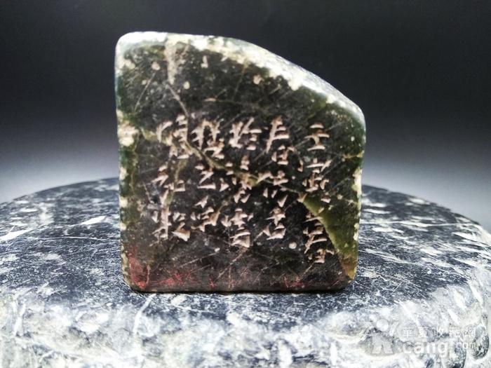 古印 寿山艾叶绿 冻石闲章图1