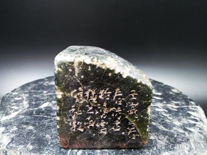 古印 寿山艾叶绿 冻石闲章图2