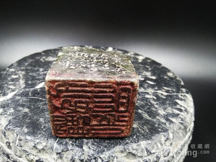 古印 寿山艾叶绿 冻石闲章图5