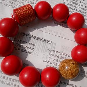 台湾朱砂手串