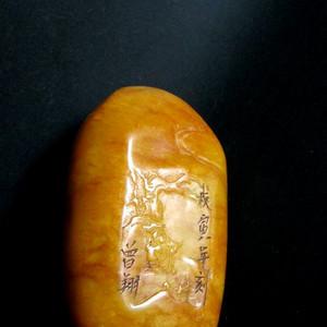 金牌 黄金黄石 印章