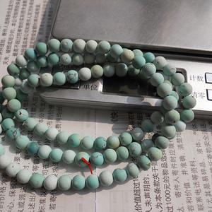 原矿白蓝松石圆珠项链