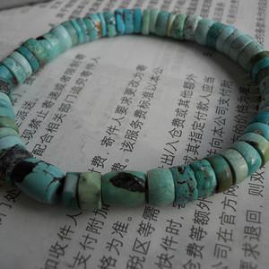 原矿高瓷绿松石手串