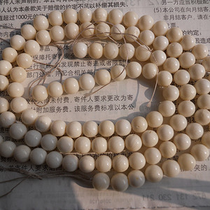 白珊瑚念珠一对