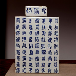 藏海淘 方形青花无款茶叶罐花瓶 C117