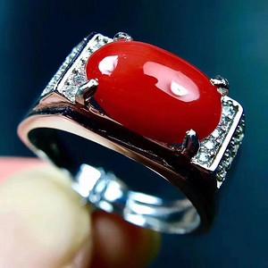 联盟 纯天然珊瑚戒指