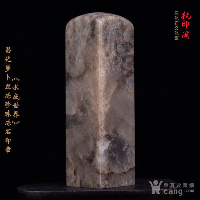 昌化萝卜丝冻珍珠冻石印章图6