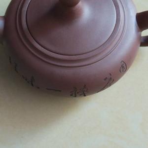 紫茶名家手工壶