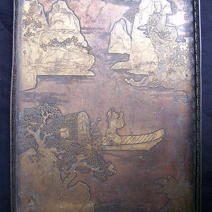联盟 宣统元年款双色铜刻船翁谢罪图镂空花边长方盘