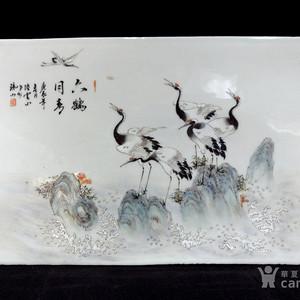 民国粉彩名家款精品瓷板!六鹤同春!