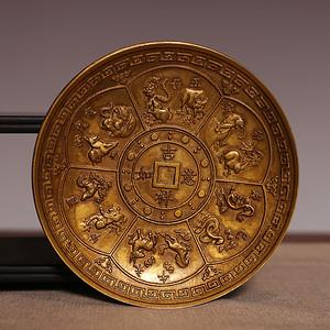 藏海淘 乾隆款十二生肖吉祥如意小铜盘 US434