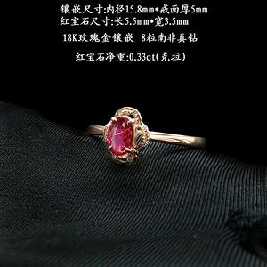 18K玫瑰金镶钻天然红宝石戒指6579