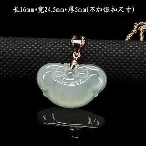 冰种荧光翡翠吉祥如意挂件4523